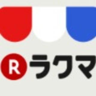 21日専用4(スニーカー)