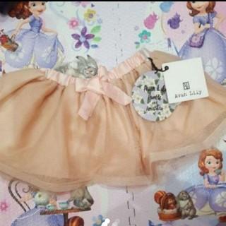 アバンリリー(Avan Lily)のAvan Lily ベビー スカート 80 チュールスカート(スカート)