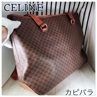 セリーヌ(celine)の【格安】CELINE×セリーヌ A4収納可能ですオールレザートートバッグ(トートバッグ)