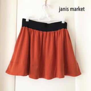 新品 janis market フレアミニスカート ハロウィン