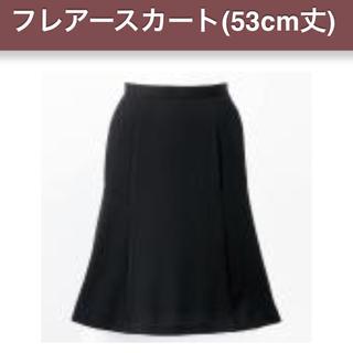 ジョア(Joie (ファッション))のアンジョア   フレアスカート(ひざ丈スカート)