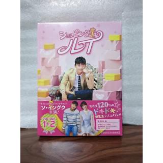 ショッピング王ルイ DVD BOX(TVドラマ)
