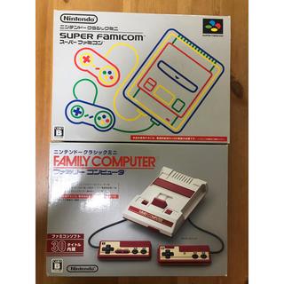 ニンテンドウ(任天堂)の2台セット ニンテンドークラシックミニ ファミコン スーパーファミコン(家庭用ゲーム本体)
