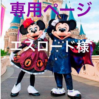 ディズニー(Disney)の新作♡ ANNA SUI コラボ ポシェット ディズニーリゾート(ショルダーバッグ)