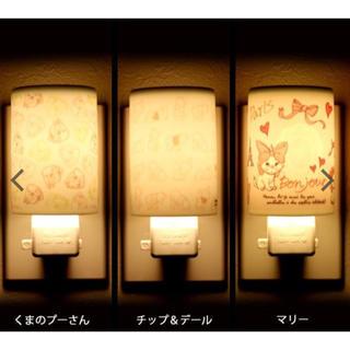 ディズニー(Disney)のディズニーマリー アロマ ランプ(アロマポット/アロマランプ/芳香器)