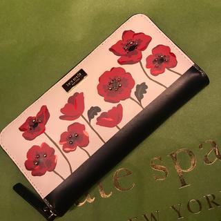 ケイトスペードニューヨーク(kate spade new york)の新品ケイトスペード ロングウォレット(財布)