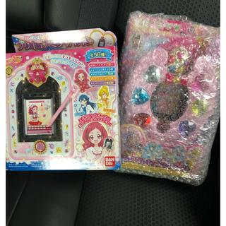 バンダイ(BANDAI)の再入荷♡プリキュアミライパッド&メモリアルキュアクロックセット(キャラクターグッズ)