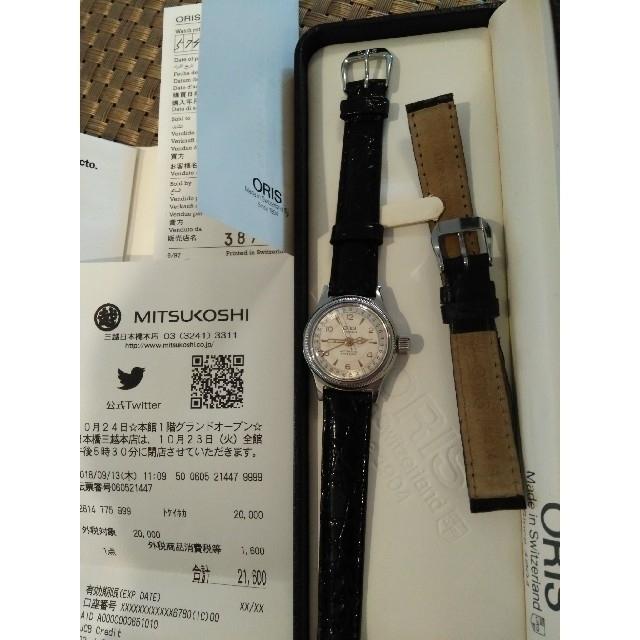 d575d6cb78 ORIS(オリス)のORIS 腕時計 ボーイズサイズ スケルトン 手巻き レディースのファッション小物