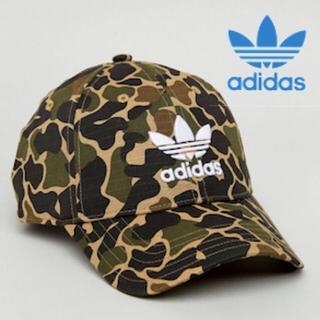アディダス(adidas)の値下げ!アディダスオリジナルス camo cap(キャップ)