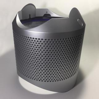 ダイソン(Dyson)の【新品】ダイソン ピュア ホット+クール 交換用フィルター(空気清浄器)