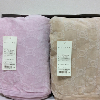 セリーヌ(celine)のセリーヌ綿毛布2枚*シングルサイズ140×200cm*日本製*未使用タグ付(毛布)