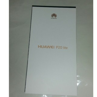 ANDROID - 新品未開封 huawei p20 lite blue
