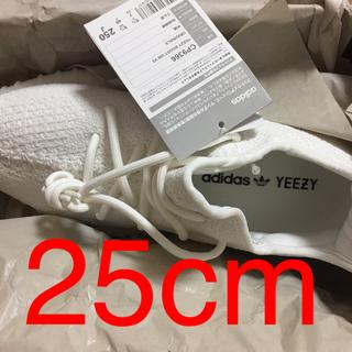 アディダス(adidas)のYEEZY BOOST 350V2 TRIPLE WHITE 25cm(スニーカー)