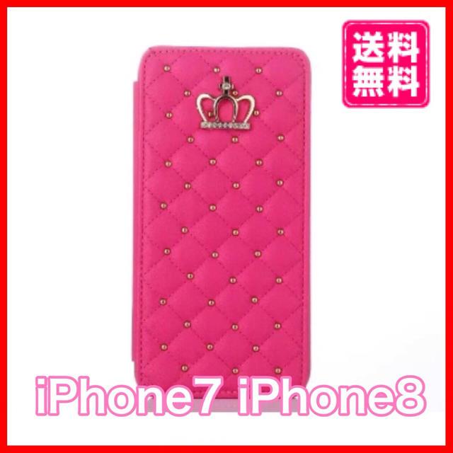 iPhone7 iPhone8ケース 手帳型ケース 王冠 デコ キラキラストーンの通販