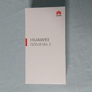 新品未使用 HUAWEI nova lite 2 Gold SIMフリー (スマートフォン本体)