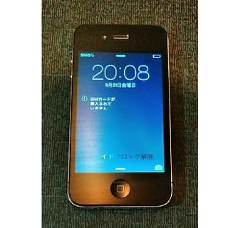 アップル(Apple)のiphone4(スマートフォン本体)
