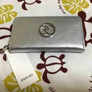 エゴイスト(EGOIST)のシルバー色ラウンドファスナーウォレット(財布)
