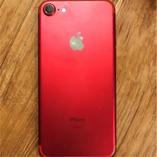 アップル(Apple)のiPhone7 本体(スマートフォン本体)