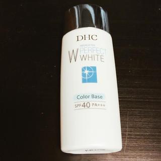 ディーエイチシー(DHC)のDHC 薬用 PW カラーベース(コントロールカラー)