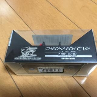 シマノ(SHIMANO)のシマノ クロナーク c14 夢屋 シャロースプール(その他)