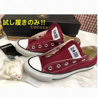 コンバース(CONVERSE)の★CONVERSE コンバース スニーカー ALL STAR 23cm(スニーカー)