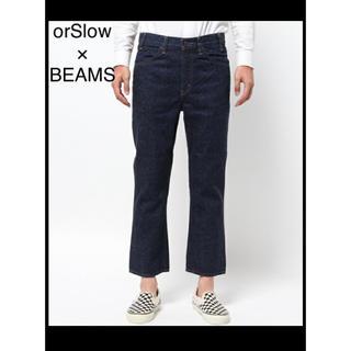 ビームス(BEAMS)の【orSlow】オアスロウ  BEAMS別注ブーツカットデニムパンツ(used)(デニム/ジーンズ)