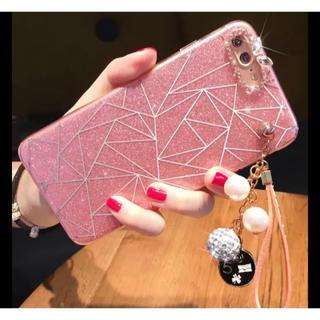 アイフォーン(iPhone)のセール 大人気キラキラピンク 可愛い付属品 ストラップ付き ハードケース (iPhoneケース)