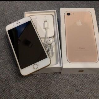 アイフォーン(iPhone)のiPhone 7 32 GB gold  超美品(スマートフォン本体)