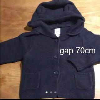 ベビーギャップ(babyGAP)の新品★ 70cm gap くま耳 カーディガン ネイビー(カーディガン/ボレロ)