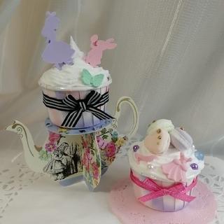 パープルアリスカップケーキ2個セット