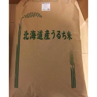 北海道産ゆめぴりか玄米30キロ