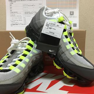 ナイキ(NIKE)の【週末限定値下げ】Nike air max vapor イエローグラデ(スニーカー)