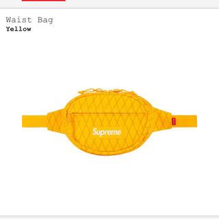 シュプリーム(Supreme)の最安値! Supreme waist Bag イエロー(ウエストポーチ)