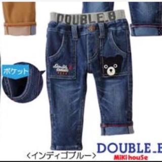 ミキハウス(mikihouse)の新品タグ付 DOUBLE.B ストレッチジーンズ(パンツ/スパッツ)