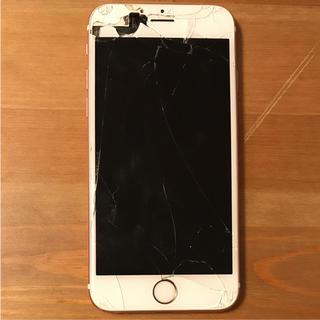 アップル(Apple)のiPhone 6s Rose Gold 16 GB Softbank(スマートフォン本体)