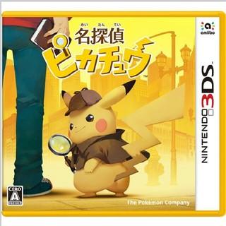 ニンテンドー3DS(ニンテンドー3DS)の任天堂 3DS ニンテンドー  名探偵ピカチュウ  (携帯用ゲームソフト)