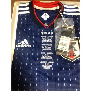 アディダス(adidas)の600枚限定 ロシアワールドカップ サッカー日本代表 メモリアルユニフォーム M(ウェア)
