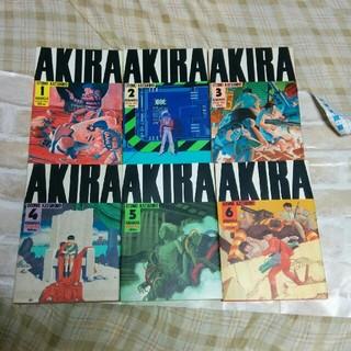コウダンシャ(講談社)のAKIRA 全6巻セット 大友克洋 中古(全巻セット)