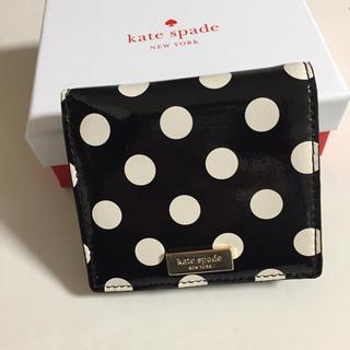 ケイトスペードニューヨーク(kate spade new york)のKate Spade ウォレット (財布)