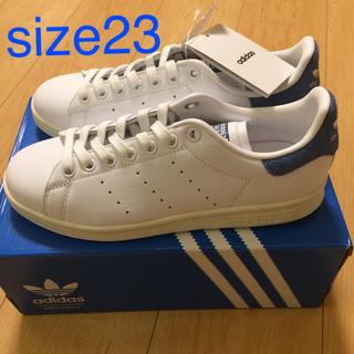 アディダス(adidas)の即日発送 新品/アディダス スタンスミス ブルー size23(スニーカー)