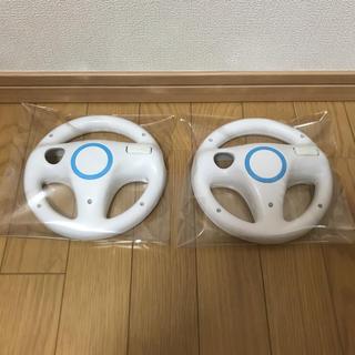 ウィー(Wii)の【任天堂純正品】Wii WiiUマリオカート用のハンドル2個セット(家庭用ゲーム本体)