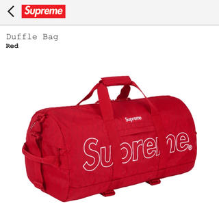 シュプリーム(Supreme)のsupreme duffle bag red 赤 バッグ 18FW(ドラムバッグ)