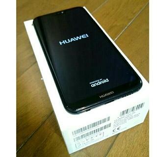 HUAWEI P20 lite + オマケ(スマートフォン本体)
