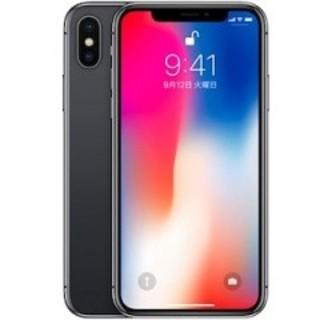 アイフォーン(iPhone)のiPhoneX 258G docomo (スマートフォン本体)