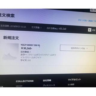 アディダス(adidas)のyeezy350boost v2(スニーカー)