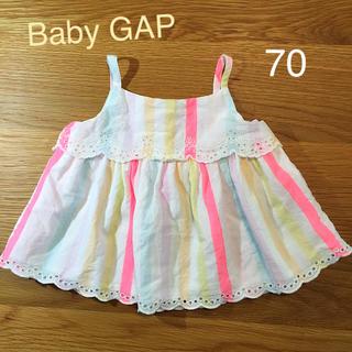 ベビーギャップ(babyGAP)のbaby GAP ワンピース 70(ワンピース)