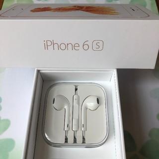 アイフォーン(iPhone)のiPhone (iPhoneケース)