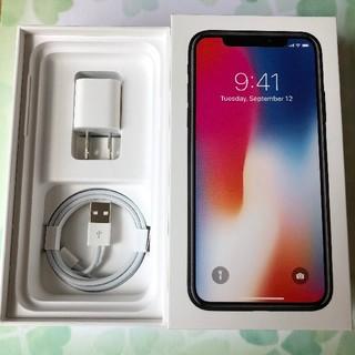 アイフォーン(iPhone)のiPhoneX 充電器(バッテリー/充電器)