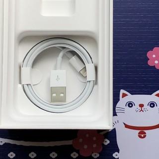 アイフォーン(iPhone)の純正ケーブル iPhoneX(バッテリー/充電器)