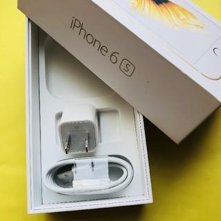 アイフォーン(iPhone)のApple純正ライトニングケーブル 純正品 充電器(バッテリー/充電器)